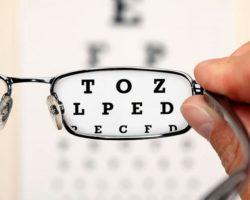 O Que é Hipermetropia?
